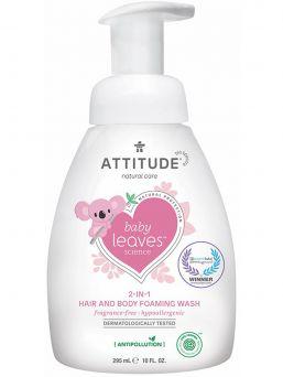 2in1 Hair & Bodywash -pesuvaahto vauvoille, tuoksuton 295ml| ATTITUDE