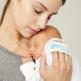 Gro-Hush vauvan rauhoittaja